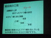 DSCF3749.JPG